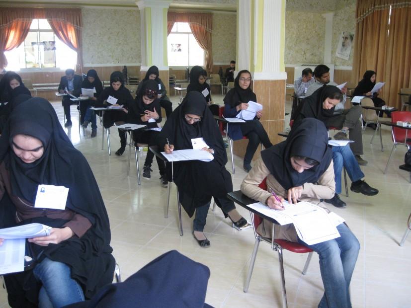 آزمون جامع دوره میراث فرهنگی در بجنورد